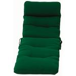 DQH Style Chaise Cushion